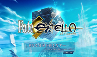 Fate/EXTELLA修改器大全