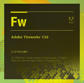 adobe fireworks cs6 汉化包